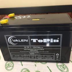 D5 Evo Centsys battery